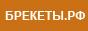Брекеты.рф: найти брекеты, стоимость, поставить брекет систему.